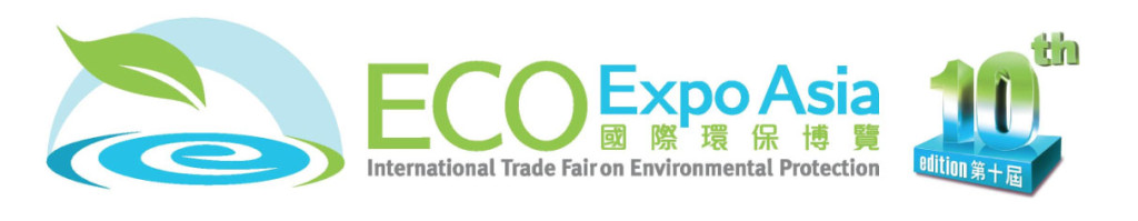 eco-expo-banner